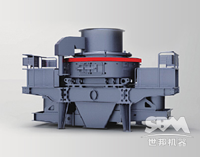 VU Sand Making Crusher