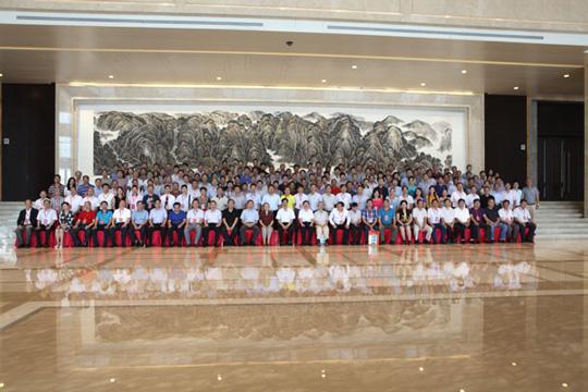 中国砂石协会会员合影